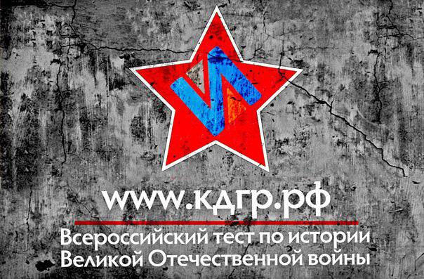 красивые стихи каждый день горжусь россией картинка почтовом отделении
